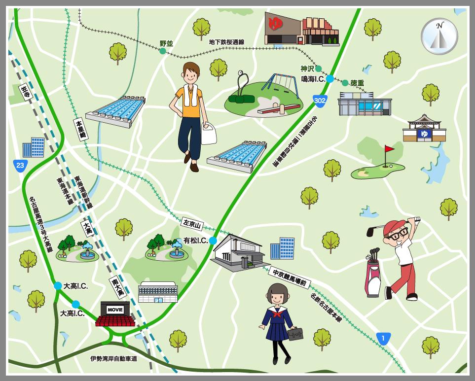 区 市 天気 緑 名古屋 予報